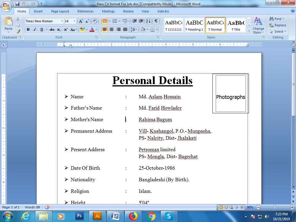 New CV Format For Job