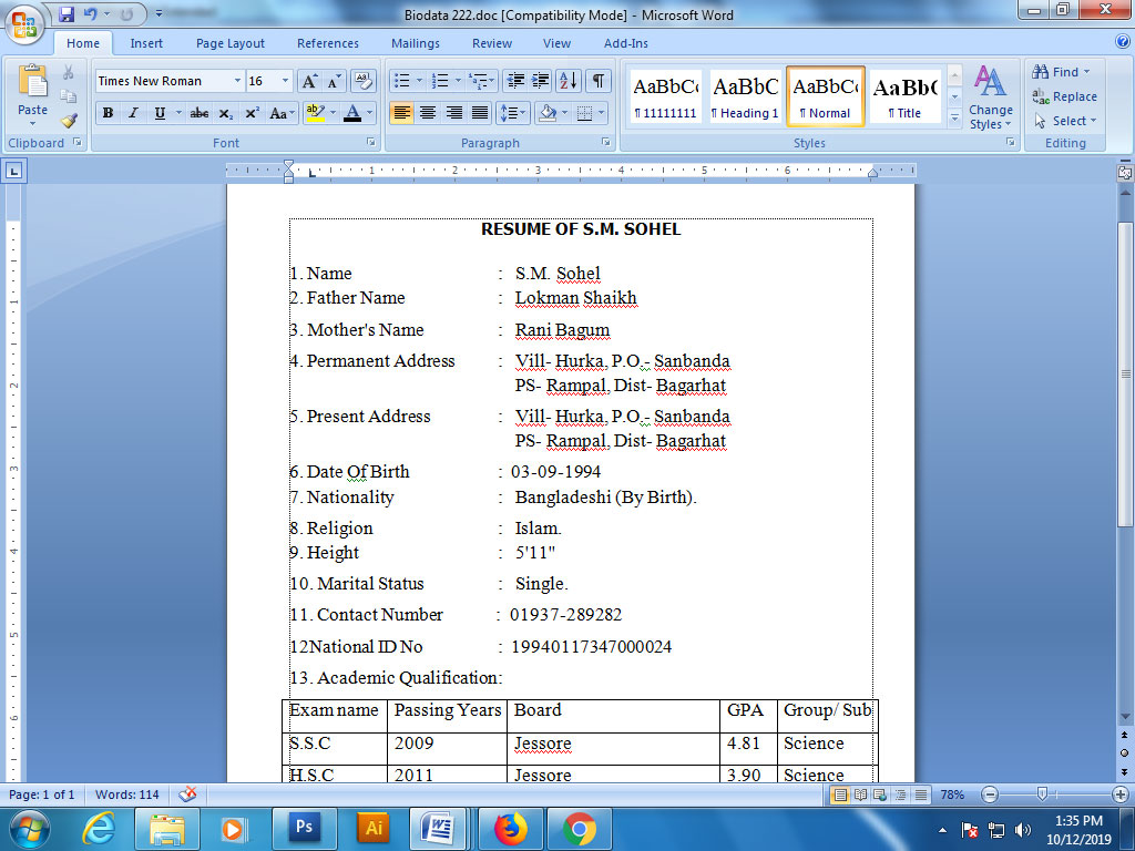 CV Format Bangladesh Free Download