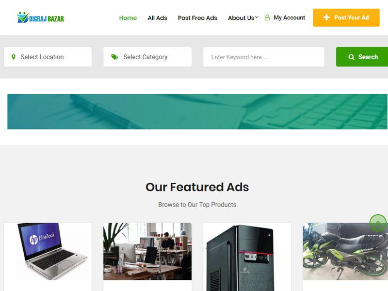 Digraj-Bazar-Classified-Website-Design