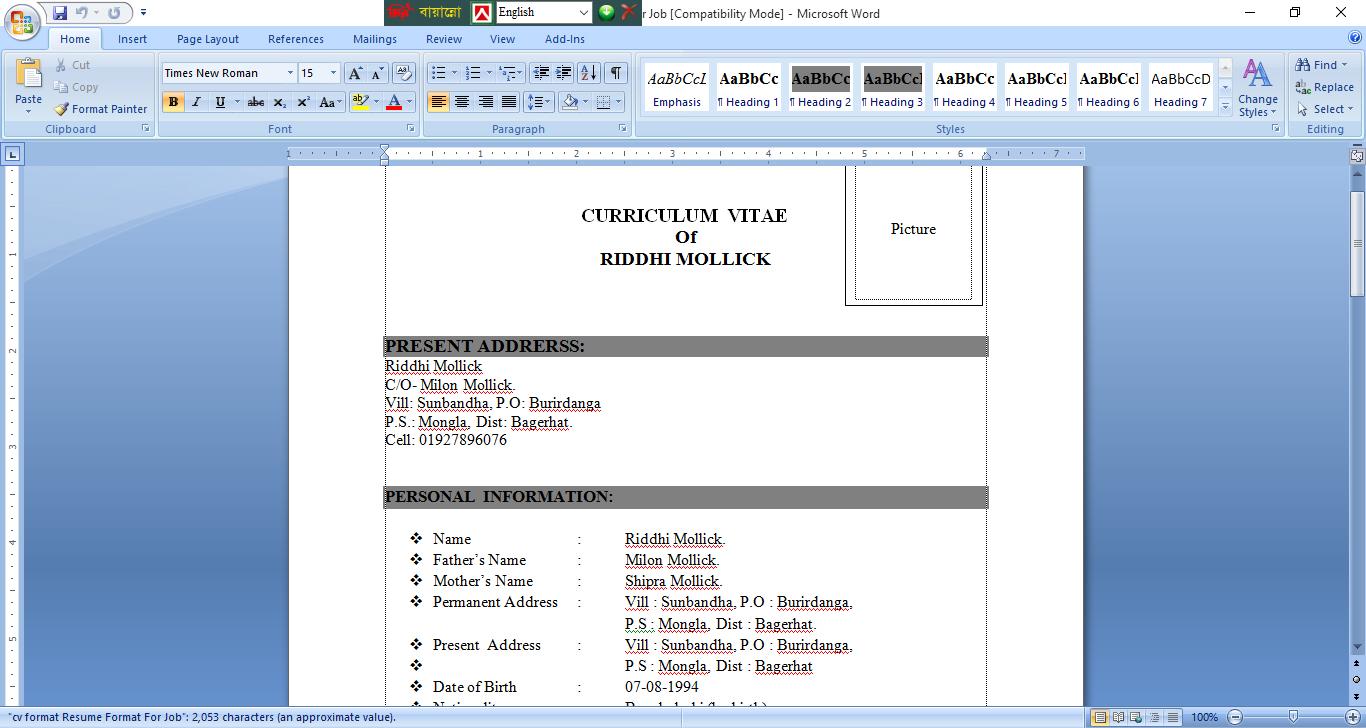 Cv Format Resume Format For Job
